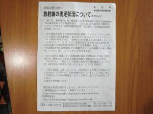 Cimg1422